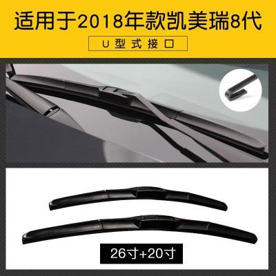 適用豐田凱美瑞6代雨刮器06老款07原裝原廠膠條08年0910-11雨刷片