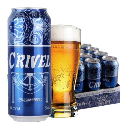 進口啤酒希羅西班牙直采500ml*24瓶裝整箱啤酒