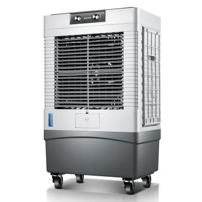 AUX奧克斯工業冷風機冷風扇制冷機小空調單冷FLS-L20VG冷風機水冷空調冷氣機商用冷氣扇家用大型機械70L水箱