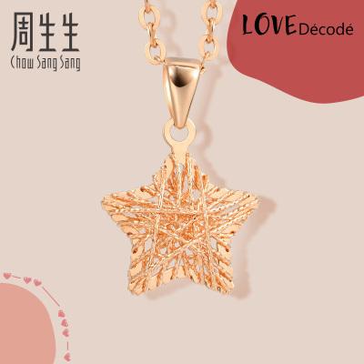 送女友周生生(CHOW SANG SANG)18K紅色黃金Love Decode愛情密語星星墜90364P