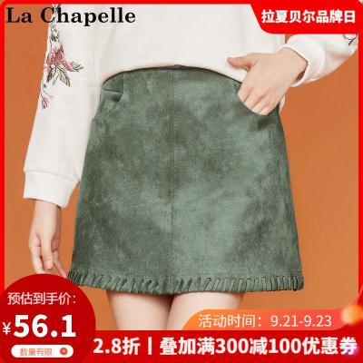 新品拉夏貝爾candie's短裙半身裙女早秋女裝新款氣質百搭短款30074393
