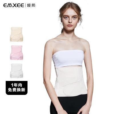嫚熙(EMXEE)純棉產后收腹帶順產剖腹產月子期束縛帶