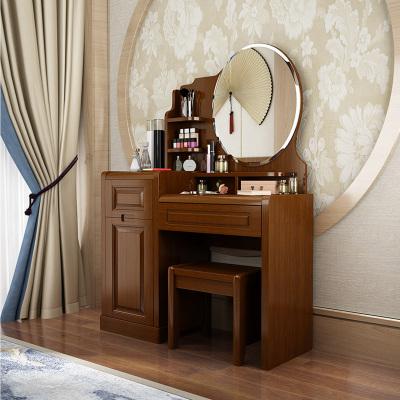 和乐家园 中式实木梳妆台现代化妆台小户型简约带装凳化妆桌带梳妆凳