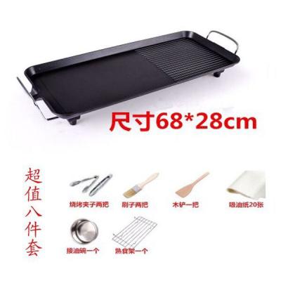 韓國紙上燒烤爐時光舊巷家用電烤盤無煙室內多功能小號不粘烤肉機電烤鍋 大號八件套