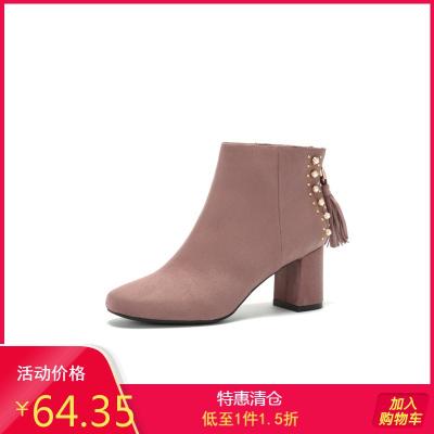 Daphne/達芙妮加絨珍珠裝飾高跟粗跟流蘇短靴女1017607309