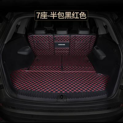 適用斯柯達柯迪亞克后備箱墊7座5全包圍專用科迪亞克gt五座尾箱墊 7座-半包黑紅色