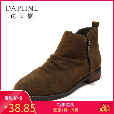 鞋柜旗下PINKII冬季新款平底時尚休閑側拉鏈短靴女靴1117505319