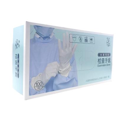 橡树(XIANG SHU)一次性食品药品级乳胶手套医用手套牙科实验室厨房家用橡胶手套医用手套 光面有粉100只/盒 小号