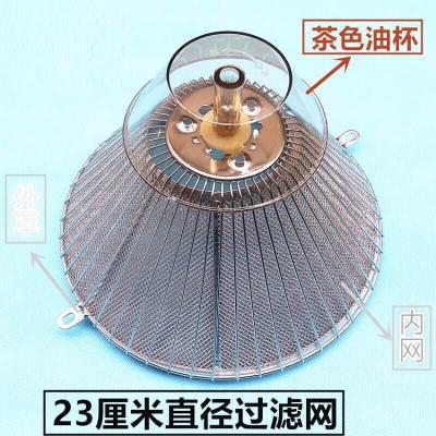 老板抽油煙機CXW-185-3002B 3008 3002 166 338油網過濾網接油盒
