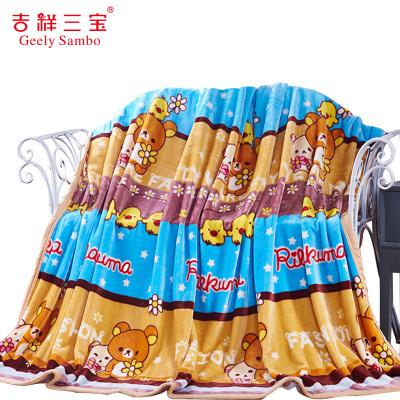 吉祥三宝(Geely Sanbo)家纺 美丽童话 法兰绒毛毯 午睡空调毯 150*200cm 花色