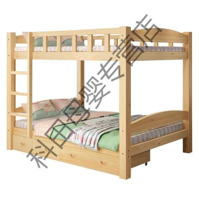 實木高低床上下床雙層床兒童床上下鋪木床學生床成人子母床省空間 原木色無漆帶抽屜 1350mm*1900mm更多組合形式