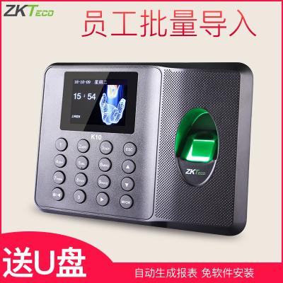 ZKTeco/熵基科技K10中控智慧K10考勤機指紋打卡機指紋識別上下班打卡指紋