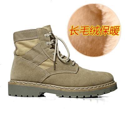 马丁靴男高帮冬季雪地靴加绒保暖棉鞋冬中帮工装靴子英伦风潮
