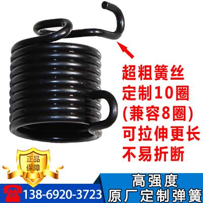 定做加強型合縫機彈簧錘頭合縫氣鏟氣錘風管氣動合縫機錘頭彈簧配件 10件彈簧實用套餐