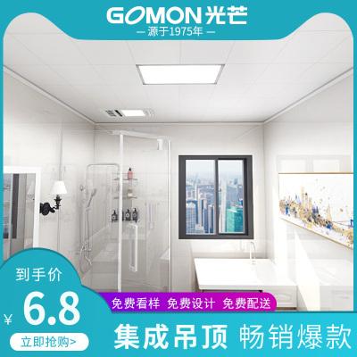 光芒集成吊頂鋁扣板廚房衛生間天花吊頂全套吊頂材料抗油污板