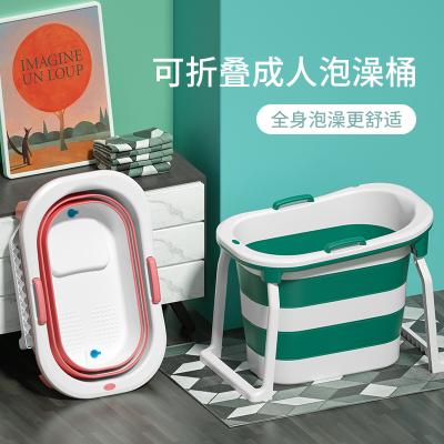【蘇寧好貨】可折疊泡澡桶大人全身沐浴桶成人洗澡桶家用浴盆加厚兒童浴缸神器