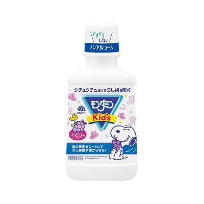 【直營】日本安速 EARTH制藥 地球制藥夢納明孩子葡萄口味漱口水 兒童用 250ml(保稅)