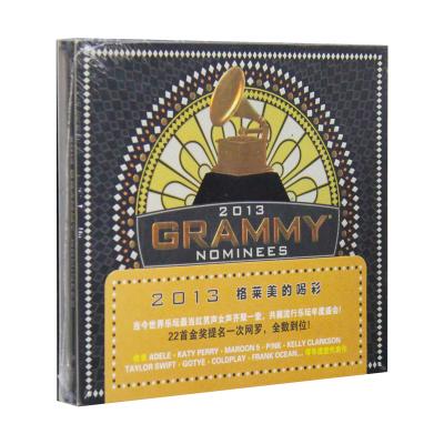 正版 2013格萊美的喝彩CD專輯 Katy Perry/Taylor Swift環球音樂
