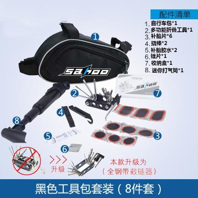 自行車維修車工具包山地車補胎打氣筒修理扳手組合工具套裝 黑色套裝工具包(8件套)