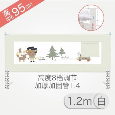 床围栏 婴儿宝宝儿童防摔升降床上1.8-2米大床边挡板通用床护栏
