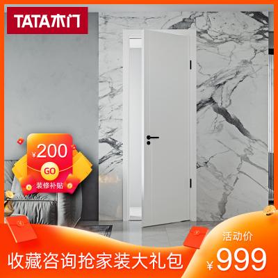 TATA木門新品 室內門臥房間門 客廳書房門套裝門家用木門@061