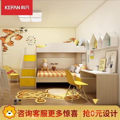 科凡(KEFAN)全屋定制童真童趣整體兒童房家具定制雙層上下床 預付金