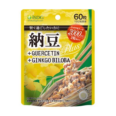 【納豆激酶+銀杏】ISDG 日本進口中老年人 納豆激酶 納豆提取物+槲皮素+銀杏葉 60粒/袋