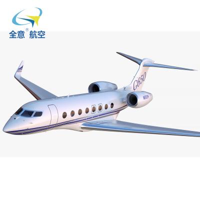 灣流G650公務機全意航空出租銷售商務飛行 載人飛機 飛機真機 公務機租賃 真飛機銷售