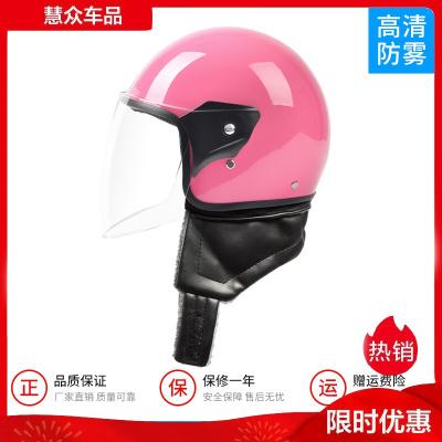 电动电瓶摩托车头盔灰男女士四季通用轻便式防雾半盔冬季安全帽 162围脖【粉色】透明 均码