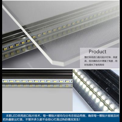 閃電客集成吊頂led燈廚房燈300x450x600鋁扣板衛生間嵌入式30X45平板燈