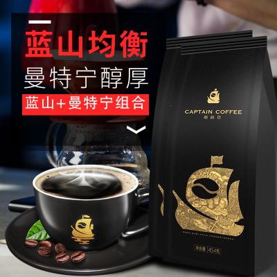 咖舶登CAPTAIN咖啡豆蓝山风味+曼特宁风味 908g2袋组合装 新鲜烘焙(可免费代磨咖啡粉)