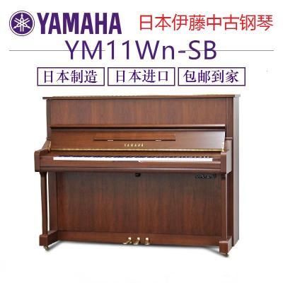 【二手A+】雅馬哈鋼琴 YAMAHA YM10 YM11 YM YM11Wn-SB2001-2006年 直播選琴定金專拍