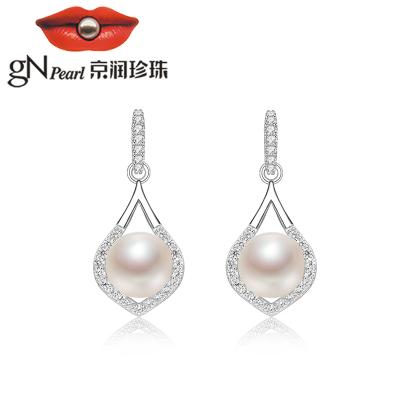 京润珍珠 秘密花园系列银S925淡水珍珠耳钉耳环耳钩珠宝宠自己送妈妈