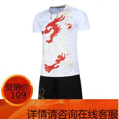 對克乒乓球服套裝男女夏龍紋透氣運動短袖球衣定制比賽訓練隊服裝