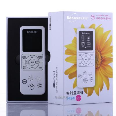 listeneer/傾聽者 M2磁帶復讀機英語學習智能斷句 MP3可插卡 送硅膠套和掛繩