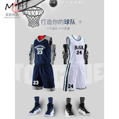 【精選特賣】籃球服套裝男定制學生比賽透氣個性隊服兒童印字運動訓練球衣