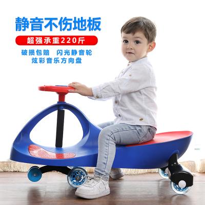 樂貝兒童扭扭車靜音輪嬰幼兒萬向輪搖擺車溜溜車男1-3-6歲女寶寶妞妞車滑滑車帶音樂健身車