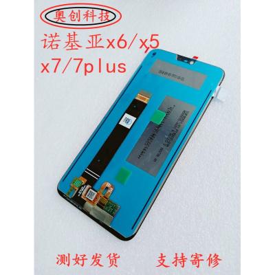 诺基亚x6屏幕总成Nakiax6TA-1099外屏玻璃触摸液晶显示屏后盖 诺基亚x6纯原装屏幕总成(1099)