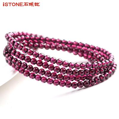 iSTONE/石頭記 紫牙烏石榴石手鏈女 天然水晶首飾多圈手串佛珠情人節禮物