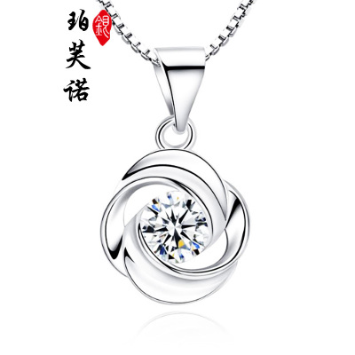 珀芙诺(Pofunuo)925银系列项链玫瑰形状纯银项链女士日韩吊坠锁骨链情人节礼物