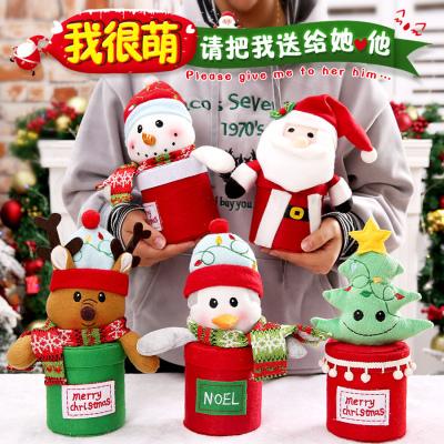 法耐(FANAI)圣誕節禮品平安夜蘋果禮盒平安果包裝盒飾品禮物高檔創意糖果盒子 英倫風CX17056(老人)