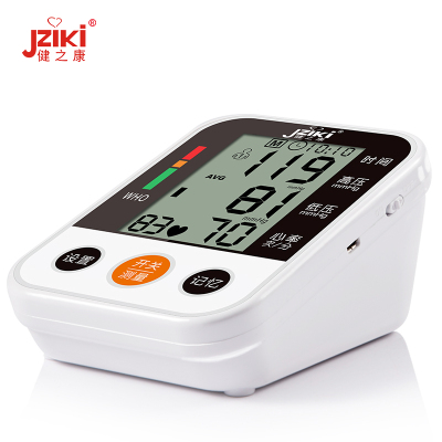 健之康電子血壓測量儀家用上臂式高精準醫用全自動智能語音播報中老年人電子血壓計