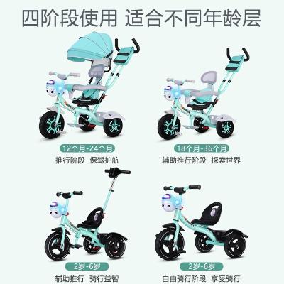 鳳凰(PHOENIX)兒童三輪車寶寶腳踏車1-3-6歲2小孩自行車溜娃嬰兒手推車