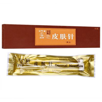 華佗牌 無菌皮膚針 單頭 1支裝 針灸針(器械) 泄血放血 針灸針