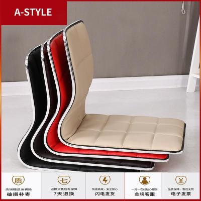 蘇寧放心購懶人床上椅子靠背無腿椅日韓式榻榻米和室椅凳子學生寢室宿舍A-STYLE