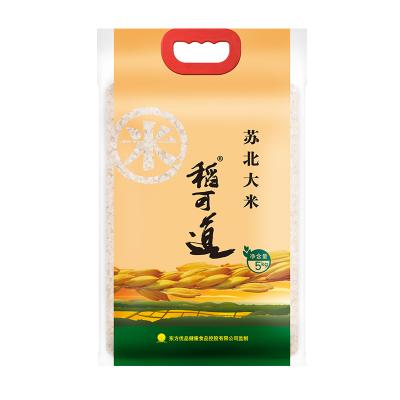 稻可道 蘇北大米 5KG 粳米 江蘇米 軟香稻 非東北大米