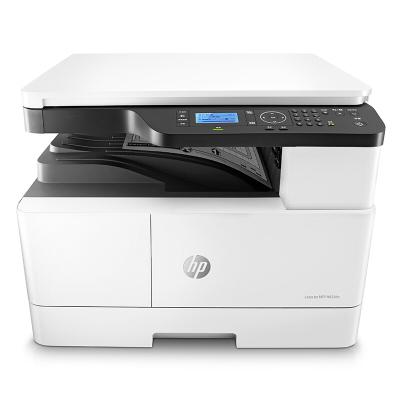 惠普(HP) LaserJet MFP M439dn 黑白A3數碼復合機(有線網絡 自動雙面 復印、掃描)(尊享服務)