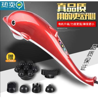 【蘇寧好貨】手拿電動按摩器海豚按摩器肩頸椎腰背腿部電動多功能按摩棒送爸媽老人按摩儀