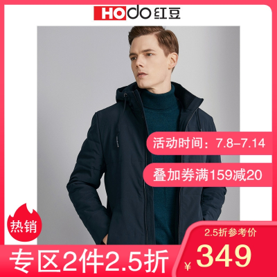 HODO紅豆男裝 男士棉衣 冬季商務連帽修身駝絨棉服外套