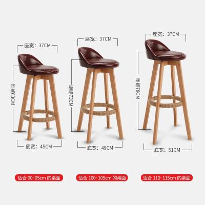 古達吧臺椅北歐現代簡約家用實木高腳凳吧臺凳酒吧椅休閑靠背椅子凳子